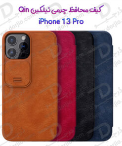 کیف چرمی نیلکین گوشی iPhone 13 Pro