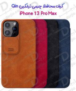 کیف چرمی Phone 13 Pro Max مدل Nillkin Qin Pro
