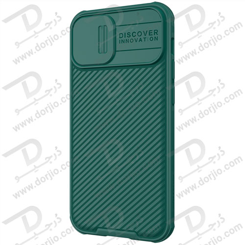 گارد محافظ مگنتی نیلکین iPhone 13 مدل CamShield Pro Magnetic