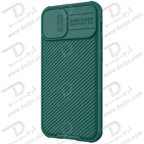 گارد محافظ مگنتی نیلکین iPhone 13 Mini مدل CamShield Pro Magnetic