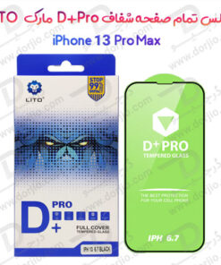 گلس شفاف LITO D+ Pro گوشی iPhone 13 Pro Max