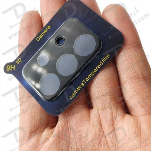 گلس لنز دوربین سامسونگ Galaxy A32 5G