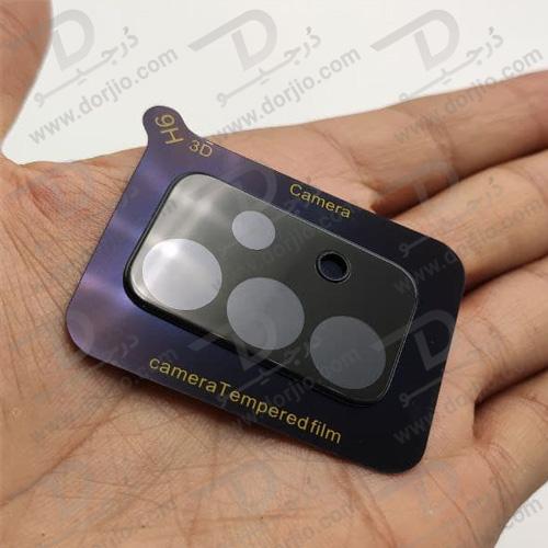 گلس لنز دوربین سامسونگ Galaxy A72