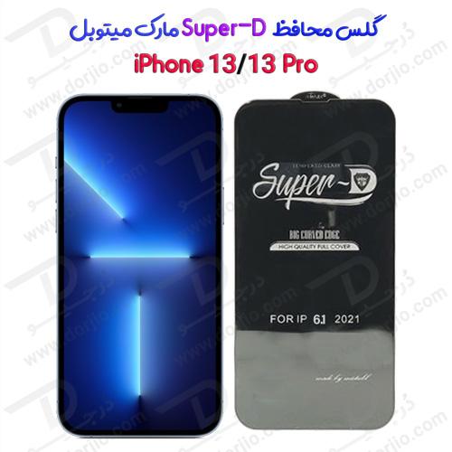 گلس محافظ Super-D گوشی iPhone 13 مارک Mietubl