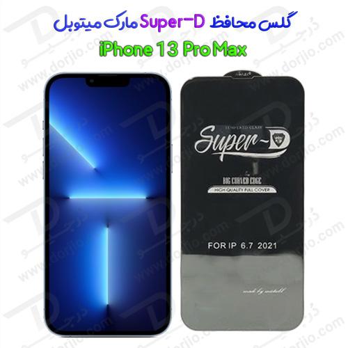 گلس محافظ Super-D گوشی iPhone 13 Pro Max مارک Mietubl