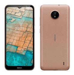 لوازم جانبی نوکیا سی 20   Nokia C20