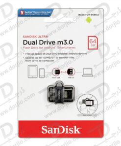 فلش مموری Sandisk مدل OTG ظرفیت 64 گیگابایت