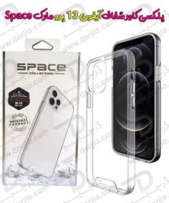 پلکسی کاور شفاف iPhone 13 Pro مارک Space