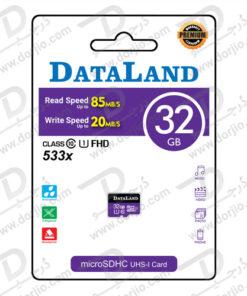 کارت حافظه Micro SD 32GB Class 10 U1 مارک DataLand